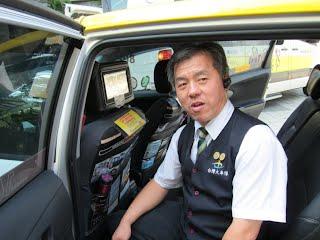 台灣大車隊親切司機解說系統測試